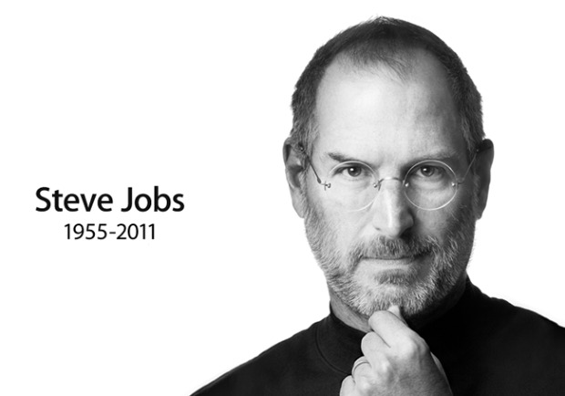 steve jobs innovative leadership